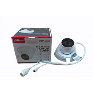 CAMARA DOMO TORRETA DH-IP-HDW1230T1-S5