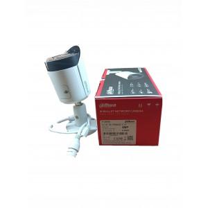 CAMARA IP BALA 4MP 2.8MM DH-IPC-HFW2431SN-S-0280B-S2